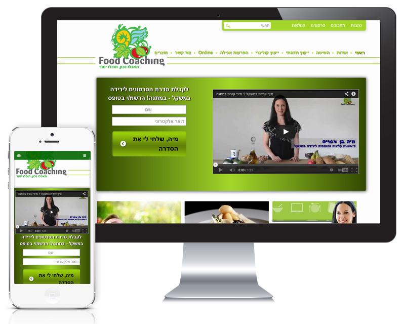 foodcoach_0